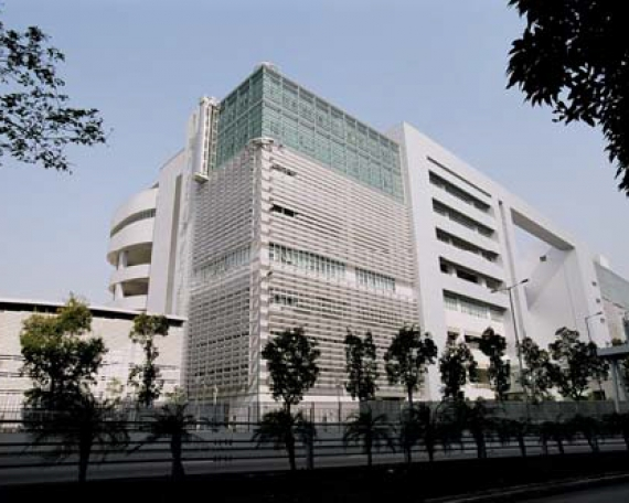 EMSD Headquarters Hong Kong